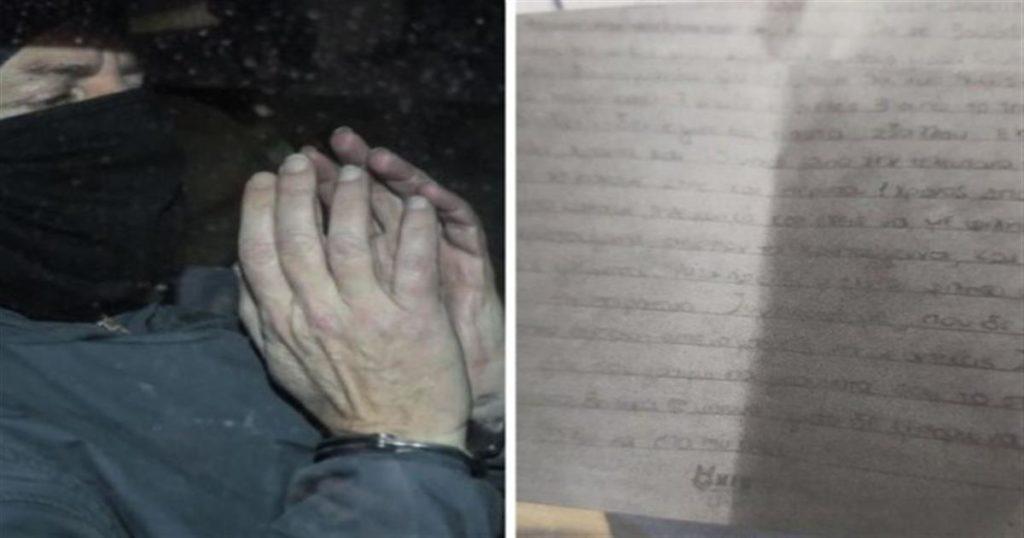 Υπόθεση Δημήτρη Λιγνάδη: Στο φως της δημοσιότητας οι ερωτiκές επιστολές που λάμβανε!
