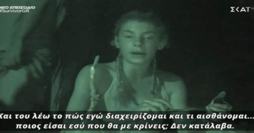 Survivor – Μαριαλένα: «Ο Τζέιμς μου είπε να βγάλουμε στον τάκο τον Σάκη»