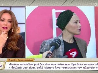 Πηνελόπη Αναστασοπούλου: Τα νεότερα για την υγεία της – «Είναι μια δύσκολη κατάσταση…»